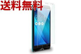 ガラス 保護 フィルム ASUS ZenFone Go ZB551KL画面保護9H 送料無料440円★30-0878