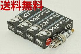 NGK イリジウム プラグ 品番 LKAR7ARX-11P 94493 ポンチカシメ x4本 エヌジーケー 日本特殊陶業 送料無料10745円★4X-2329