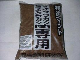 川口商会クワガタマット【1袋】★大きくなった新サイズ9L