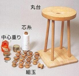 日本の伝統工芸〔組紐〕 組みひも器具セット