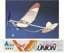 中級者向けゴム動力飛行機 A級ユニオン LP-03