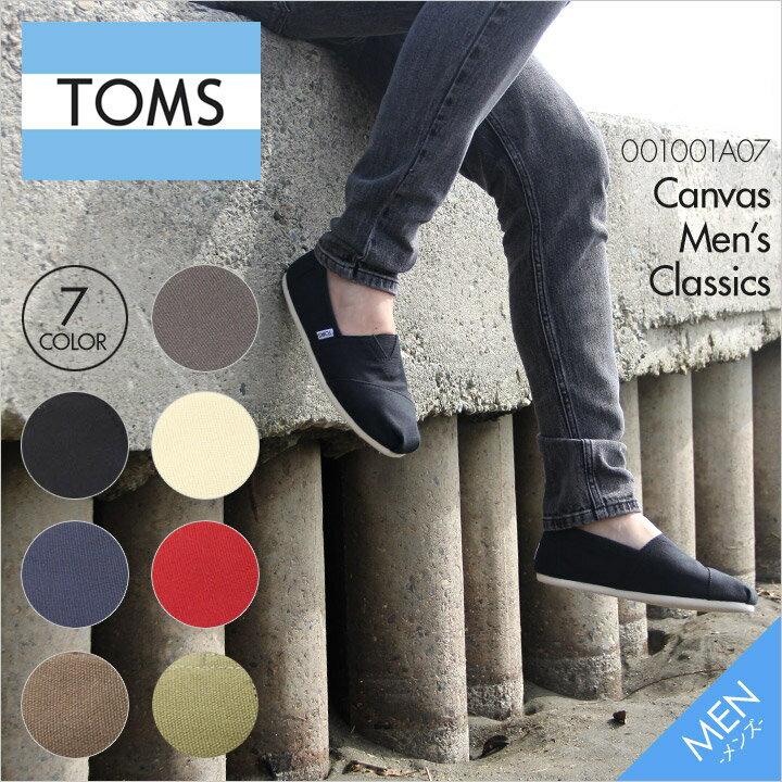 TOMS SHOES トムス シューズ Canvas Men's Classics [001001A07] トムズシューズ TOMS SHOES 【 メンズ トムズ クラシック スリッポン キャンバス 靴 大きいサイズ】【evi】