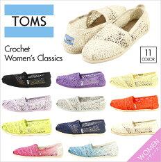 TOMSレディーススリッポンCrochetWomen'sClassics【トムストムズ花柄靴シューズクラシックナチュラルBLACK201616SS】【日本正規販売店】