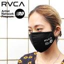 【在庫有り】【即納】 RVCA ルーカ マスク 2020春夏 洗えるマスク メンズ レディース 大人 男性用 女性用 無地 ブランド ブラック 黒 R…