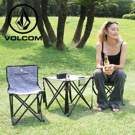 VOLCOM ボルコム アウトドアチェア テーブル セット CIRCLE STONE CHAIR & TABLE SET 2020春夏 【evi】 【2020_LEISURE】