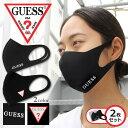 【2枚セット】【在庫有り】【即納】 GUESS ゲス マスク 洗えるマスク メンズ レディー...