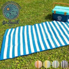 GO BEACH BRAND ゴービーチブランド レジャーシート BEACH MAT 2020春夏 ネイビー/グリーン/ブルー/オレンジ 【2020_LEISURE】 【evi】【3E】