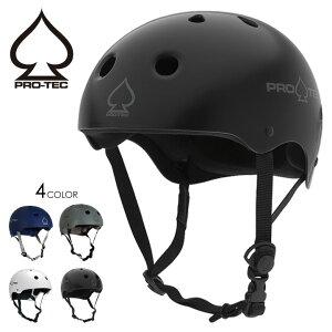 PRO-TEC プロテック ヘルメット メンズ レディース PRO-TEC CLASSIC SKATE 2020春夏 ホワイト/ブラック/ネイビー/グレー S/M/L/XL 【evi】