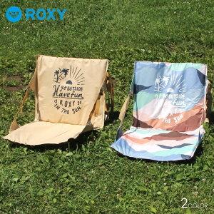 【在庫一掃セール/30%OFF】 折りたたみ 座椅子 イス チェアー アウトドア ROXY おしゃれ 椅子 簡易チェアー ロキシー 軽量 バーベキュー キャンプ レジャー ドリンクホルダー付き HAVE FUN FLOOR CH