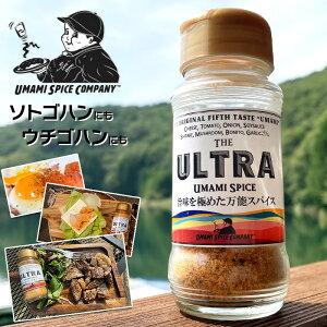 【今だけポイント5倍】 THE ULTRA UMAMI SPICE 調味料 万能 スパイス 味付け 旨味 美味しい これ一本 簡単 手抜き 料理 お取り寄せ グルメ フード クッキング キャンプ アウトドア BBQ ボトル 瓶タイ