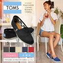 【夏SALE♪】 TOMS レディース スリッポン キャンバス クラシック Canvas Women's Classics 001001B07 グレー/ブラッ…