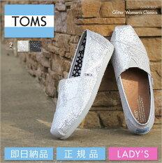 TOMSトムスシューズGlitterWomen'sClassics[001013B07]【レディーストムズクラシックスリッポンキャンバス靴201616SS】【日本正規販売店】【新規取扱い開始】