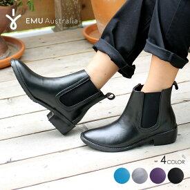 【 SUMMER SALE 】 EMU エミュ ブーツ レディース ELLIN RAINBOOT ブラック/パープル/シルバー/グリーン 23cm/24cm/25cm