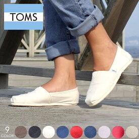 TOMS レディース スリッポン キャンバス クラシック Canvas Women's Classics 001001B07 グレー/ブラック/ベージュ/ネイビー/レッド 22.0cm〜26.0cm/US5〜US9 【evi】