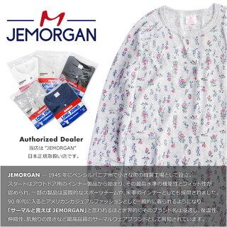 JEMORGANインナーレディース長袖ラグランサーマルロング丈2017秋冬J7092-596グレー/ホワイトフリーサイズ