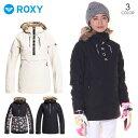 【お買い物マラソンSALE】 ROXY ロキシー スノーボードウェア ジャケット レディース SHELTER JK 2019-20 秋冬 ブラック/ホワイト S/M/L