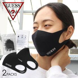 【2枚セット】【在庫有り】【即納】GUESS ゲス マスク 洗えるマスク メンズ レディース 大人 男性用 女性用 無地 ブランド ブラック 黒 GUESS LOGO MASK 【evi】