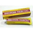 SIMI CHROME POLISH 50g入りシミクロームポリッシュ