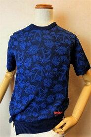 【セール35%OFF】 ショーン・バイ・ミラショーン 【半袖Tシャツ】【ニットTシャツ】【2020春夏新作】【メンズウェア】【ミラショーン服】 和紙繊維ニット半袖Tシャツ ブルー milaschon