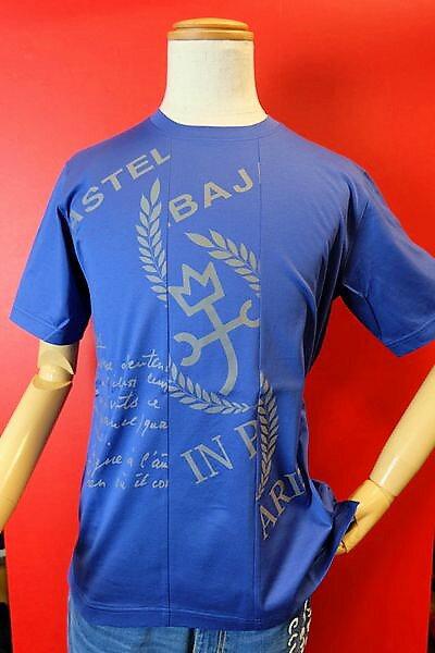 【セール40%OFF】【春夏アウトレット現品限り品】【カステルバジャック】【CASTELBAJAC】【半袖Tシャツ】【メンズ】【ブランド】【Tシャツ】【メンズファッション】【カステルバジャック服】 ロゴ切り替えアイス半袖Tシャツ ブルー