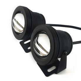 汎用 10W LEDフォグランプ バックランプ デッキライト アルミ黒 2個
