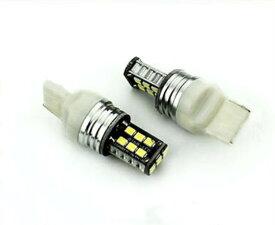 高輝度 T20/7440 15連 LEDシングル球 キャンセラー内臓 白(ホワイト) 2個セット