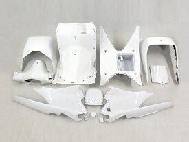 アドレスV125/G(CF46A/4EA)塗装済みインナー12点 パールホワイト ススキ バイクパーツ カウル