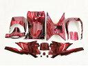 アドレスV125/G(CF46A/4EA)塗装済みインナー12点 ワインレッド色 ススキ バイクパーツ カウル