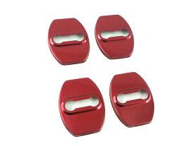 アクア ヴェルファイア ノア用 ドアロックカバー ドアストライカー メタルカバー ステンレス製 赤色 4P