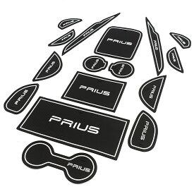 プリウス50系 ドアポケットマット コンソールマット インテリア ラバーマット 夜光 ゴム製 16点セット