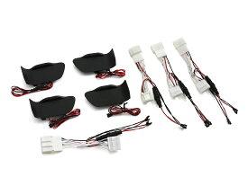 C-HR CHR ZYX10/NGX50 インサイドドアハンドル LEDイルミネーション インテリアパネル ホワイト