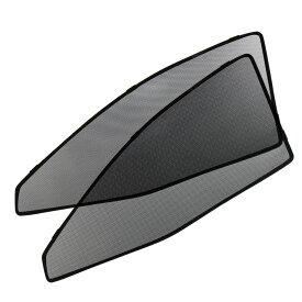 【専用設計】プリウス50系 PRIUS インテリア レーザーサンシェード メッシュカーテン カーシェード 日除け/遮光 フロントドア 左右セット
