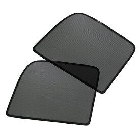 【専用設計】N-BOX JF3 JF4系 レーザーサンシェード 遮光カーテン インテリア カーシェード UVカット 断熱 日よけ 黒 フロントドア 2枚