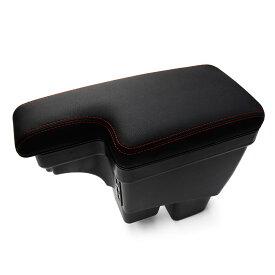 専用設計 ホンダ FIT フィット GK/GP5 多機能 コンソールボックス アームレスト 収納 BOX 肘掛け