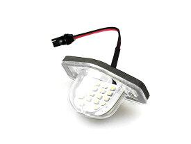 ステップワゴンRG/RF/RK系 LEDライセンスライト ナンバー灯N08-6