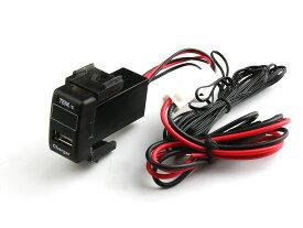 日産用 スイッチホール LED発光/赤 デジタル 温度計 充電器 増設USBポート 車載 スイッチパネル 約45mm×20mm