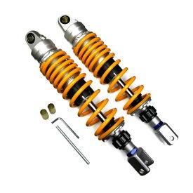汎用品 バイク用 リアサスペンション リアショック 355mm リアガスショック 減衰調整付き シルバーボディ イエロースプリング 黄