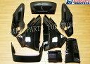 フュージョン MF02 ハイマウントLED灯付き外装アッパー カウル 黒色 8点Set 外装カウル