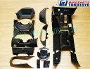 インナーカウル セット1式 黒塗装済み フュージョン MF02 セット バイクパーツ