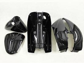 ホンダ トゥディ Today(AF67) 外装カウル5点Set 黒色ブラック 外装セット HONDA