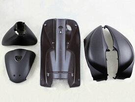 ホンダ トゥディ Today(AF67) 外装カウル5点Set 艶消し黒色 外装セット HONDA