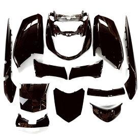 ヤマハ マグザム(SG17J/SG21J) 外装カウル 12点セット 茶色