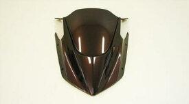 マグザム エアロ仕様 フロント マスク 茶色(ブラウン) ヤマハ ABS樹脂 CP250 SG17J SG21J