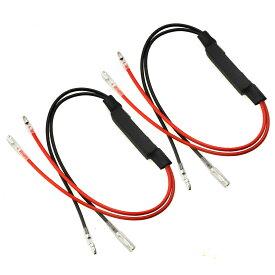 バイク用 汎用 ハイフラ防止 抵抗器 LEDウインカー 50W 10Ω 12V 2個