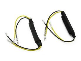 バイク用 汎用 LEDウィンカー ハイフラ防止 抵抗器 50W 26Ω 12V 2個