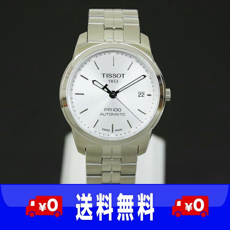 【質SHOP アデ川】TISSOT ティソ メンズ 腕時計 自動巻き 【中古】【USED】【送料無料】【送料込み】【質屋】【質屋出店】【時計】【男性】【紳士】【オートマ】【アデガワ】【北越谷】