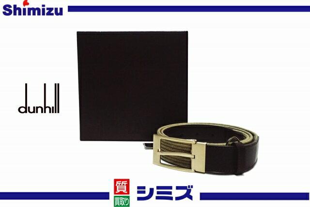 【dunhill】 ダンヒル メンズ ミリタリー ベルト◆未使用 箱・袋付◆ 【中古】