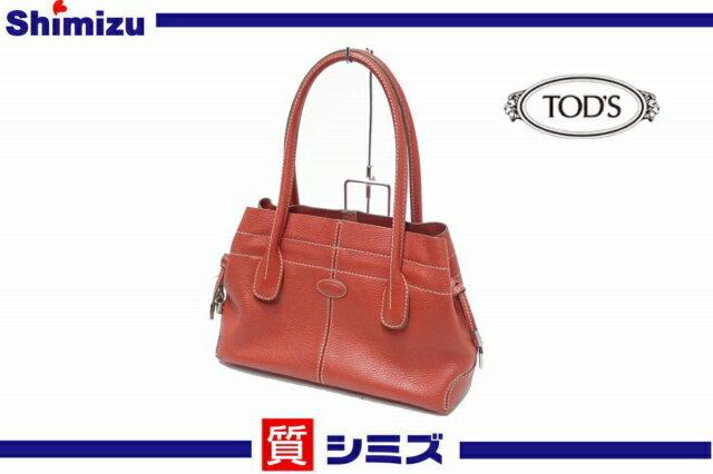 【TOD'S】良品 トッズ D-BAG レザーショルダーバッグ ハンドバッグ オレンジ【中古】