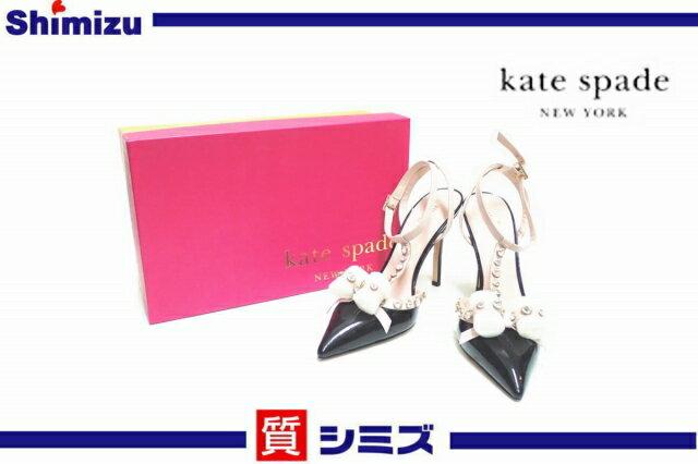 【kate spade】未使用品 ケイトスペード ハイヒール パンプス サンダル 日本サイズ:約24.5cm 箱付 【中古】