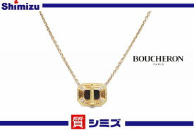 【BOUCHERON】美品 訳有 ブシュロン ダイヤネックレス K18YG ヴァンドーム広場 円柱【中古】